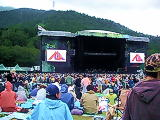 Green Stage